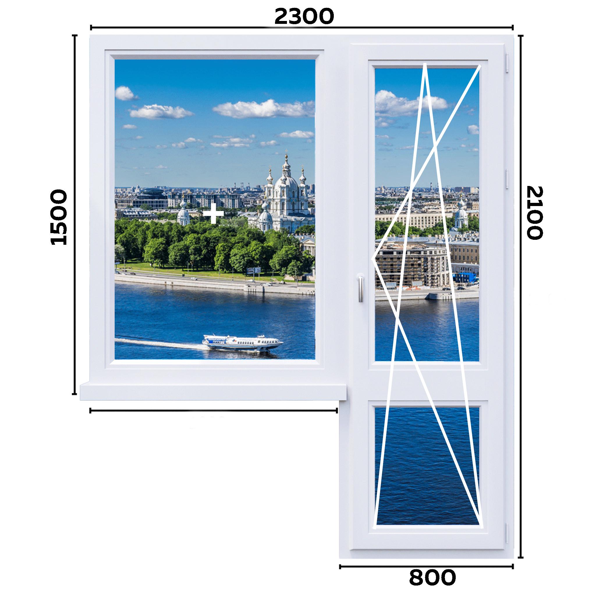 схема окна 2300мм вариант 1