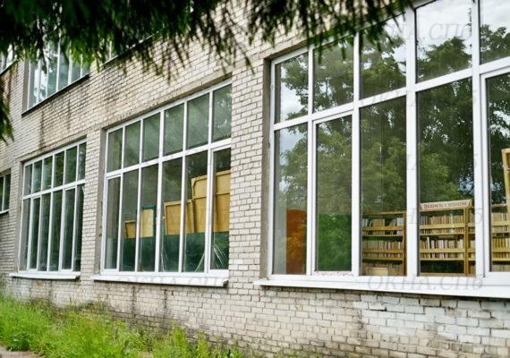 остекление библиотеки в кировске